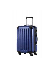 Kufr na kolečkách Hauptstadtkoffer ALEX, 42l, TSA zámek, tmavě modrý